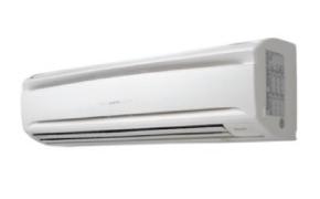 Airvent Airconditioning: split-unit air conditioner